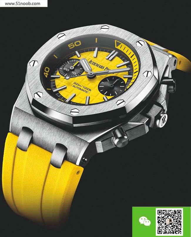复刻爱彼手表